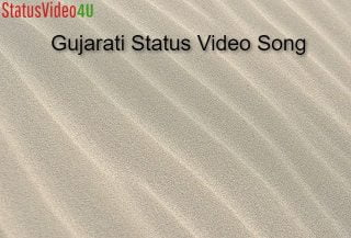 above image is showing heading title gujarati status video song