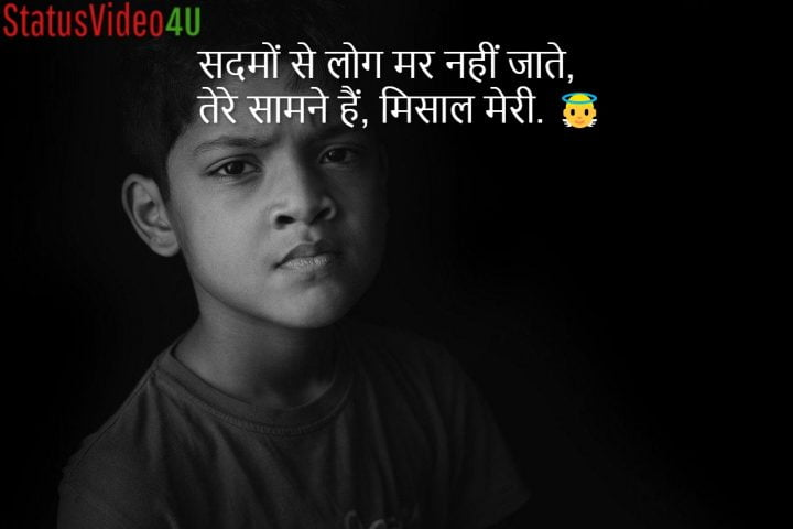 above image is showing attitude status for boys