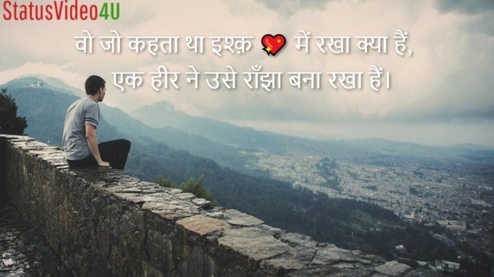 Above image is showing breakup status